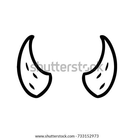 Cartoon Devil Horns Stock Vector 733152973 Shutterstock