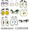 Cartoon eyes. Vector illustration with simple gradients. Each in a separate layer for easy editing. - stock vector