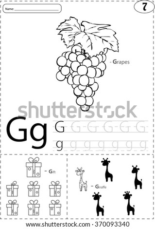 Cartoon Grapes Hedgehog Alphabet Tracing Worksheet Stock ...