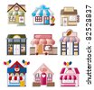 cartoon house / shop icons collection - stock vector