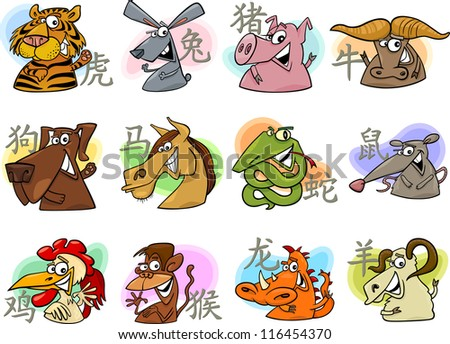 Cartoon Illustration of Chinese Zodiac Horoscope Animal Signs Complete Set - stock vector