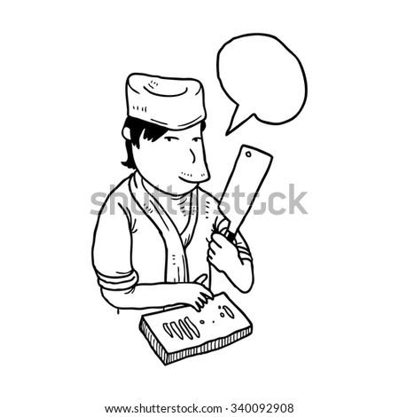 cartoon Japanese chef holding knife - stock vector