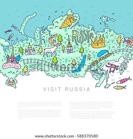 Travel Series Cartoon Map Russia Main Stock Vector - Map of us cartoon