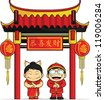 Cartoon of Boy & Girl Greeting Chinese New Year - stock photo