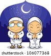Cartoon of Muslim Man Woman Greeting Ramadan - stock vector