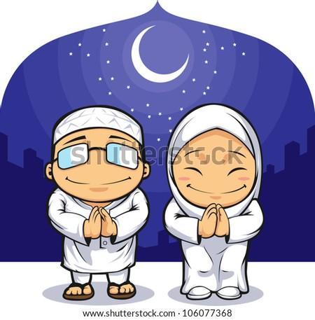 Cartoon of Muslim Man Woman Greeting Ramadan - stock vector