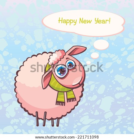 Cartoon pink sheep with green scarf. Vector card of new year. - stock vector