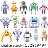 Cartoon robot- vector - stock