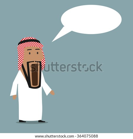 Cartoon shocked and surprised arab businessman standing with wide open mouth and speech bubble above head. Emotion expression, wow, omg or surprise concept - stock vector