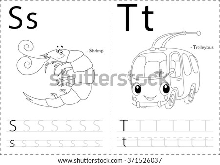 Cartoon Worksheets Printable - eassume.com