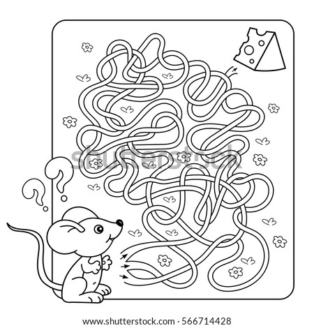 Cartoon Vector Illustration Of Education Maze Or Labyrinth Game For Preschool Children Puzzle Tangled