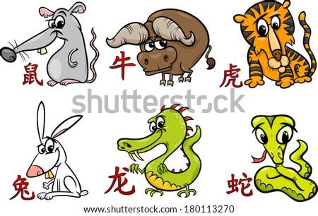 Cartoon Vector Illustration of Six Chinese Zodiac Horoscope Signs Set - stock vector