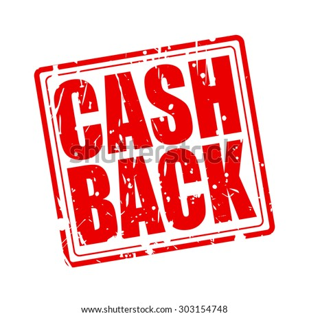 Cash back red stamp text on white - stock vector