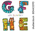 cat alphabet e f g h - stock vector