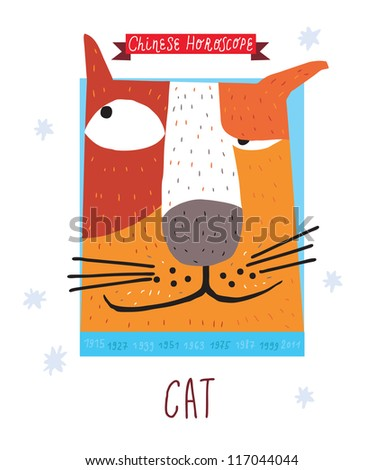 Cat chinise horoscope vector drawing. - stock vector