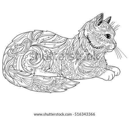 Cat Coloring Book Page Ethnic Decorative Stock Vector 516343366 ...