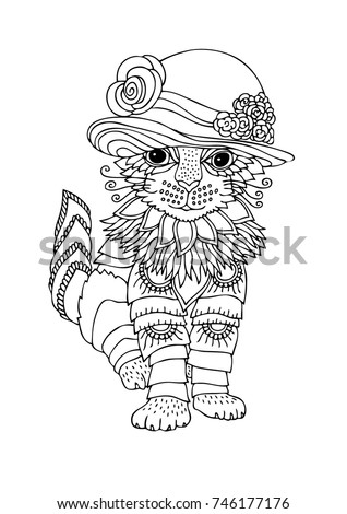Cat Hat Hand Drawn Picture Sketch Stock Vector 746177176 - Shutterstock
