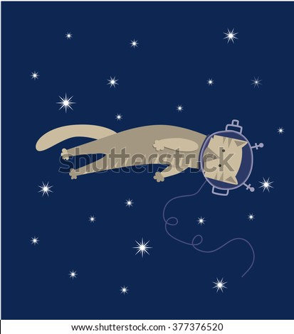 Cat in a suit flying in space among the stars