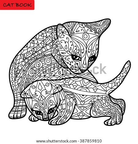 Cat Mother Her Kitten Coloring Book Stock Vector HD (Royalty Free ...