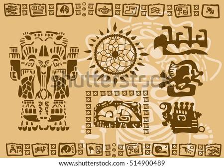 Catcher Dreams Aztec Ornamental Tribal Elements Stock Vector 2018