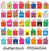 Celebration background with Birthday gift boxes. Seamless pattern.  vector illustration - stock
