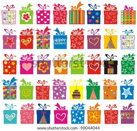 Celebration background with Birthday gift boxes. Seamless pattern.  vector illustration - stock vector
