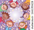 Celebration card frame with happy children and stars. Great illustration for party invitation, birthday card,  celebration announcement  and more. VECTOR. Editorial. Education. Advertising. Board. - stock vector