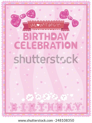 Celebration Letter Birthdays Office Staff Stock Vector