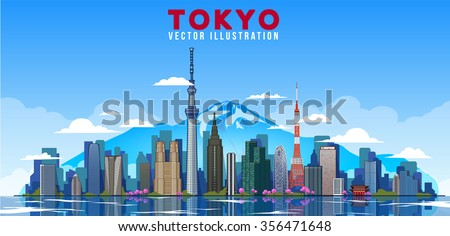 center of Tokyo on a background of Mount Fuji. vector illustration - stock vector