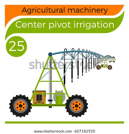Center pivot irrigation. Vector illustration