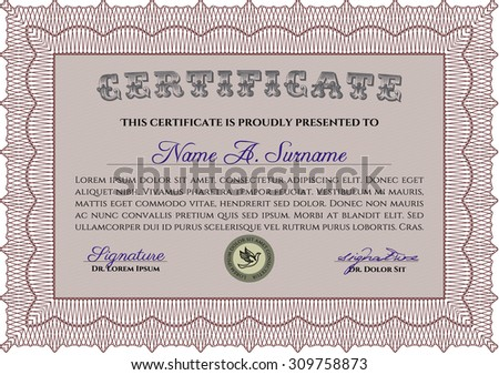 Certificate of achievement template. With guilloche pattern. Money style.Complex design.
