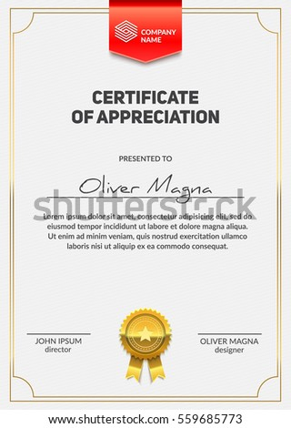 Certificate Appreciation Template Cool Modern Design Stock Vector