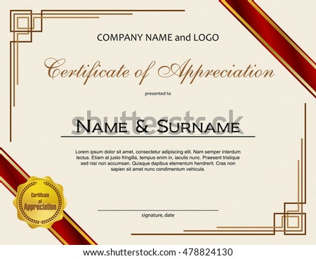 Certificate appreciation medal ribbon stock vector 478824130 certificate of appreciation with medal and ribbon yadclub Image collections
