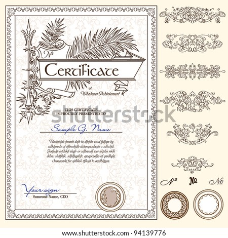 certificate or diploma template with detailed border and additional design elements - stock vector