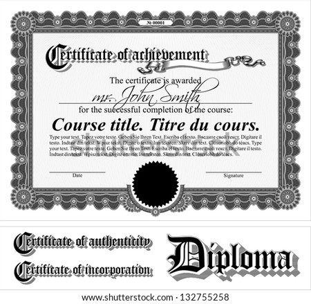 Certificate template. Horizontal. Additional design elements. - stock vector