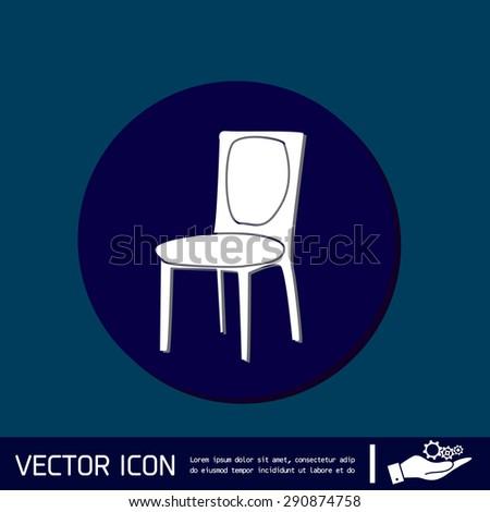 Good Chair Icon. Symbol Furniture. Icon Home Interior