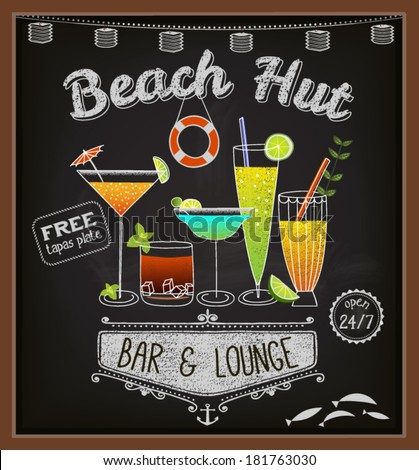 Chalkboard Beach Bar Poster - Colorful cocktails on blackboard advertisement for beach bar and lounge, with frames, swirls, labels and specials - stock vector