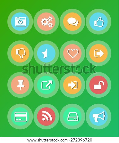 Chameleon beautiful set of 16 high-quality Developer's elements. Best changing color bright icons for your application - stock vector