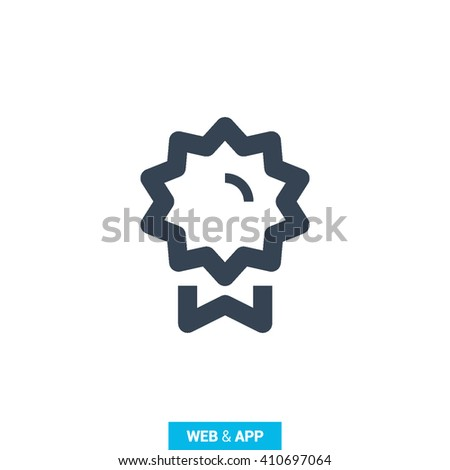 champions cup isolated minimal single flat icon. Winner line vector icon for websites and mobile minimalist flat design - stock vector