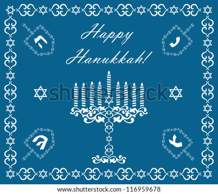 Chanukah holiday background with dreidels and khanukiyah, vector illustration - stock vector
