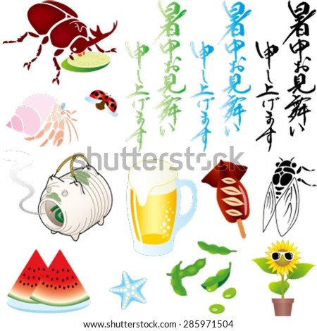 Characters for Japanese summer greeting card and some summery illustrations - stock vector