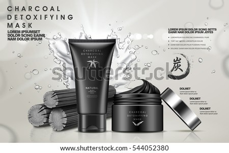 charcoal detoxifying mask contained in black jar and tube, with charcoal and water splash elements, 3d illustration