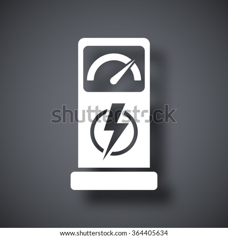 Charging station for electric car, vector icon - stock vector