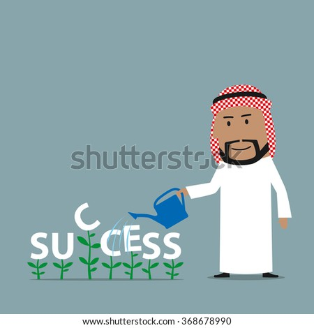 Cheerful cartoon arabian businessman grows a success. is watering green plants with a word Success with watering can. Growing business concept - stock vector