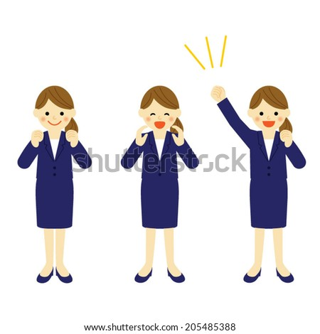 Cheering business woman / Vector EPS 10 illustration  - stock vector
