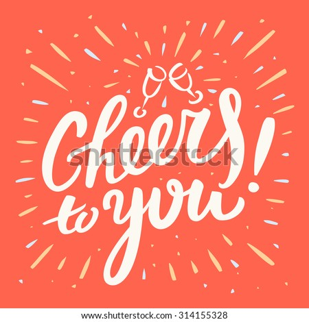 cheers to you clip art � cliparts