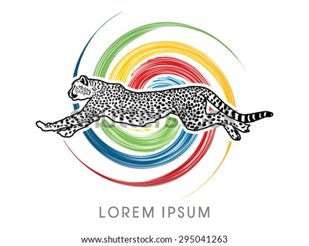 Cheetah running, side view, on spin cycle background, graphic vector.