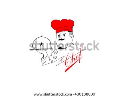 chef holding silver platter logo vector Illustration - stock vector