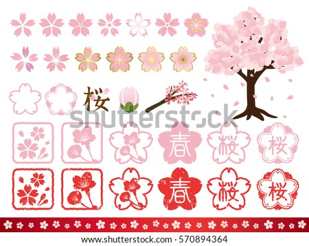 "Cherry blossom icon and logo set. /It is written in Japanese as ""cherry blossom"" and ""spring""."