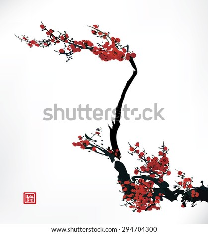 cherry blossom ink painting - stock vector
